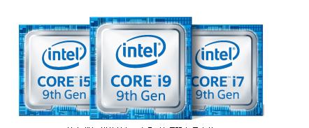 英特爾推出全新第九代智能英特爾? 酷睿? 移動處理器
