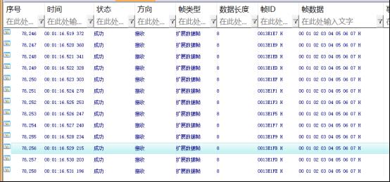 说明: C:UsersAdministratorAppDataRoamingTencentUsers317308997TIMWinTempRichOle496F]32H[V)_9`$KEHWG%LJ.png