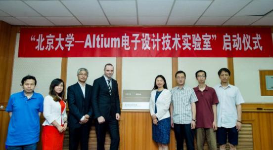 Excellence, service first, Altium Beijing Branch established