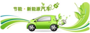 如何解决新能源汽车路试问题