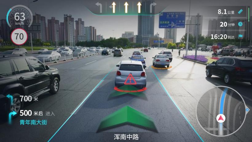 专访美行科技孙华明:车载导航如何赋能汽车新四化?