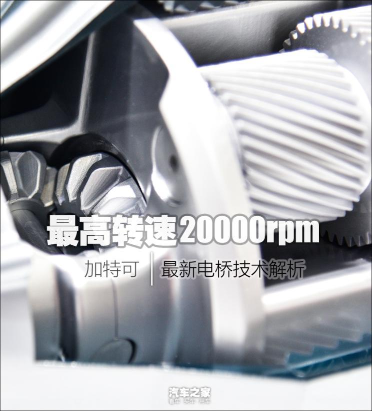 最高轉速20000rpm 加特可電橋技術解析