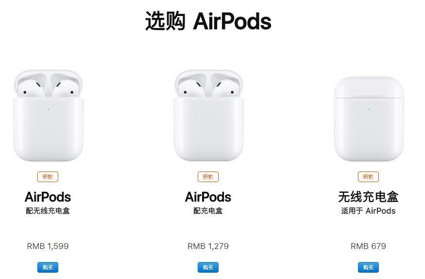 小米潘九堂談AirPods:成本/售價很良心