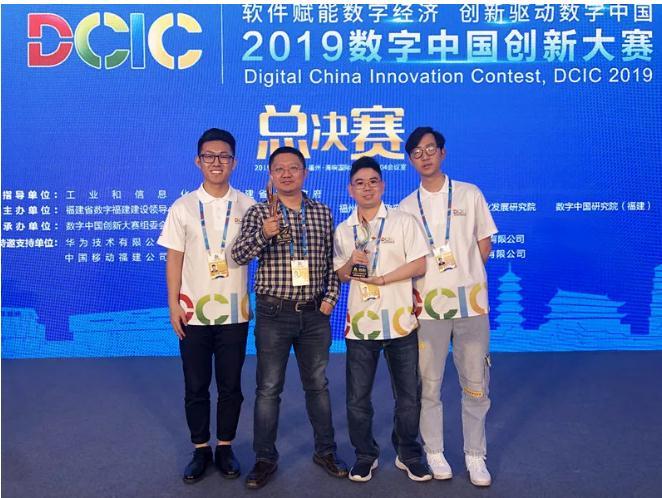 夺冠!数字中国创新大赛零氪AI影像诊断强势发力