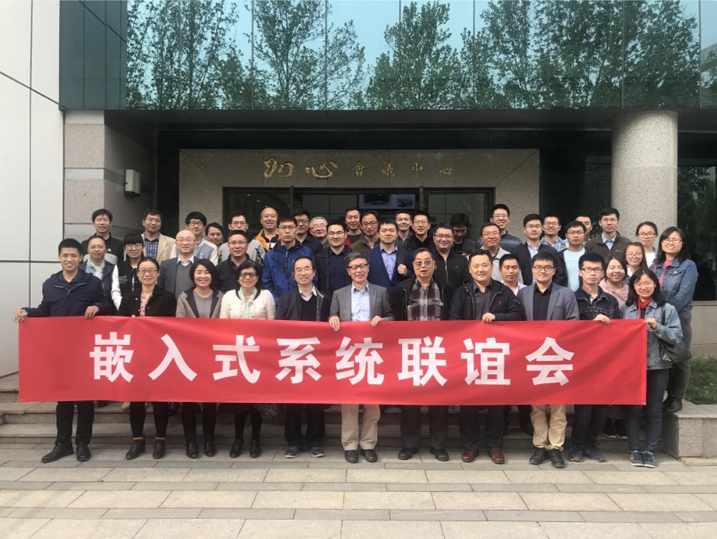 """中國處理器產業的一道""""曙光""""—RISC-V"""