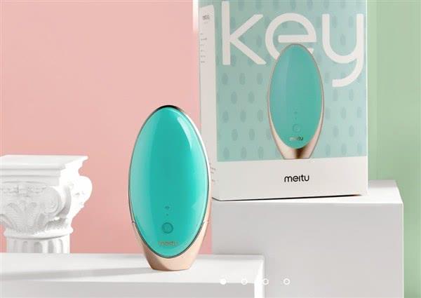 美图发布meitukey皮肤检测仪:医美级三光测肤技术