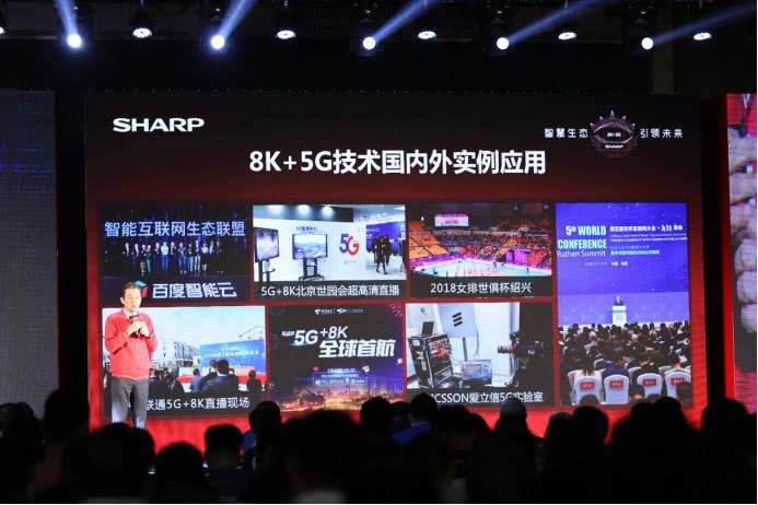 科技未来 夏普发布A9系列8K:顶级画质体验