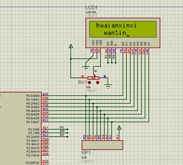 LCD1602芯片的使用——简单易懂