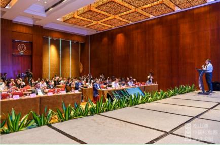 松山湖中国IC创新高峰论坛:助力智慧家居国产化