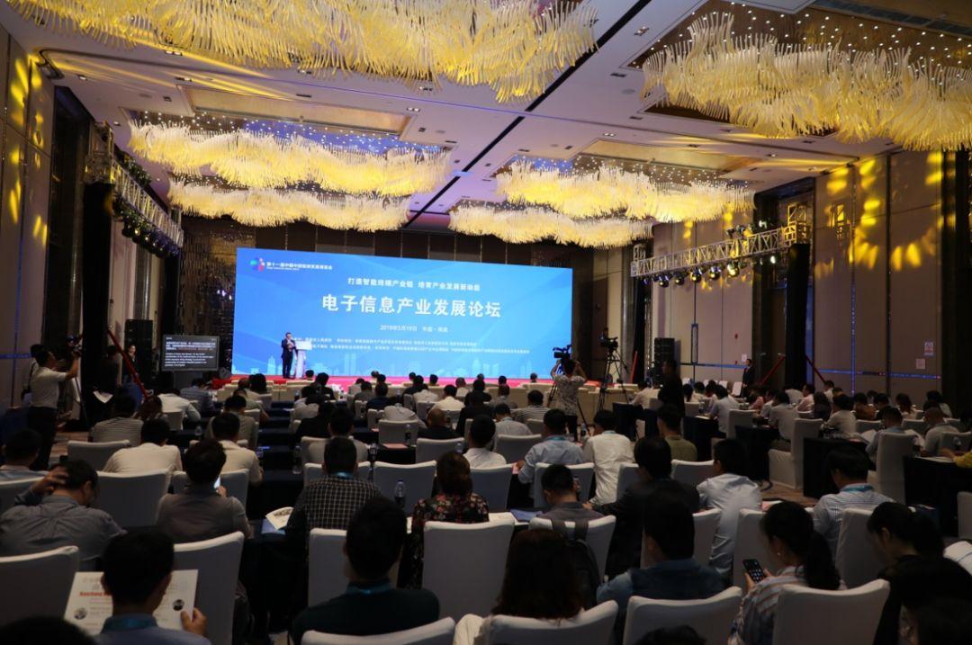 打造智能终端产业链,培育产业发展新动能 南昌起航
