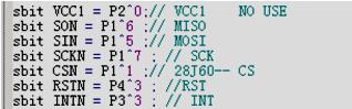 单片机之UIP--TCP作为服务器,主动发送数据 ACK