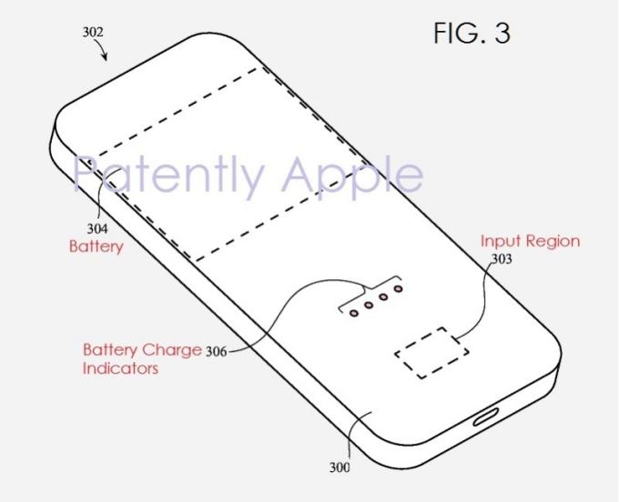 蘋果新專利曝光,iPhone按鍵將消失?