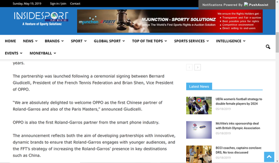OPPO 攜手法網,引外媒關注