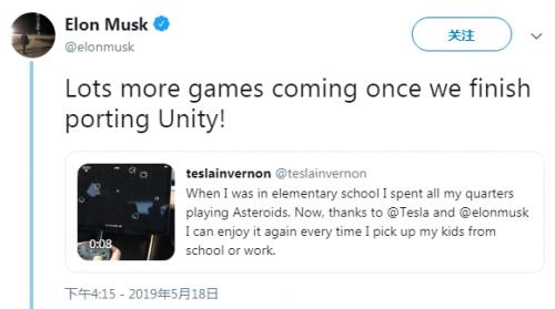 馬斯克:特斯拉計劃移植更多Unity 和虛幻引擎游戲