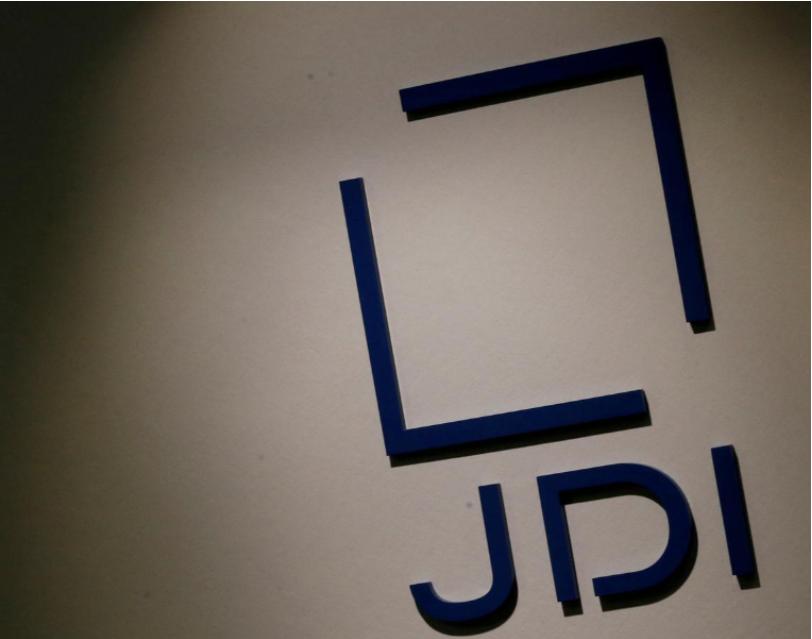 日本显示器公司JDI将何去何从?