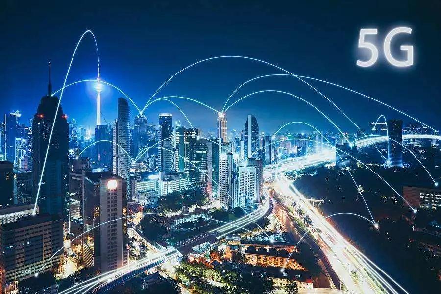 工信部将于近期发放5G商用牌照