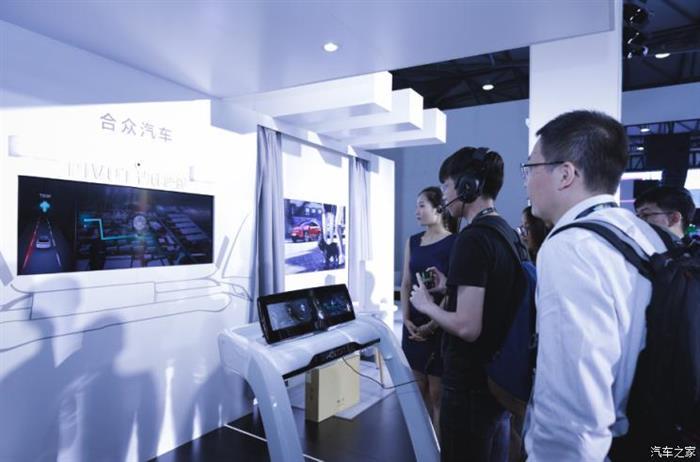2019CES,合众域控制器技术,2019亚洲CES