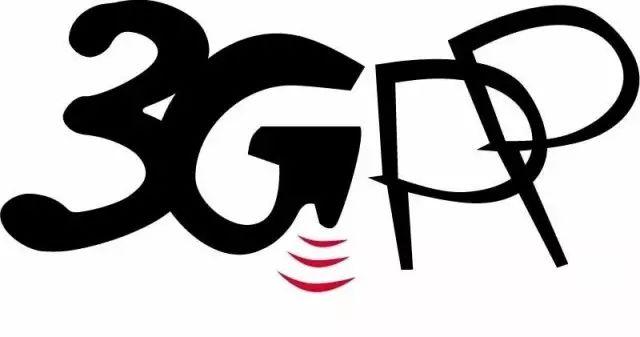 小科普—3GPP到底是一个什么样的组织