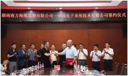 中电常德芯片产业园项目正式签约,建设先进的晶圆生产线