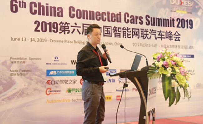 汽车核心竞争力软件化,把握智能座舱增量市场