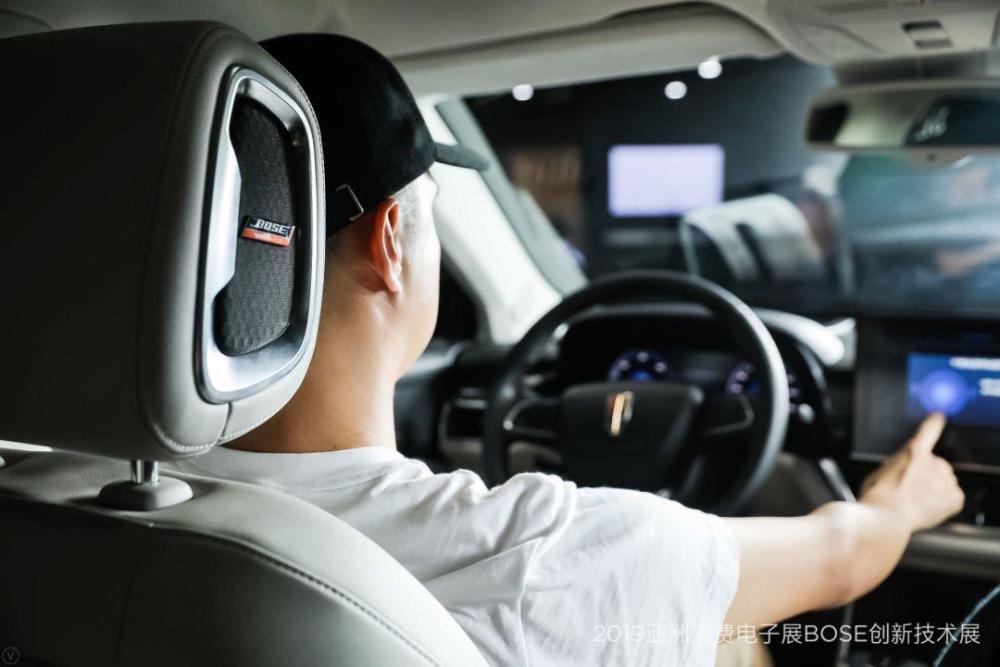 为了让你在车上安安静静地听歌,Bose 拿出了这三大黑科技