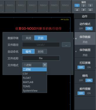 说明: C:UsershongyuanjianDesktop新建文件夹 (2)动作.png