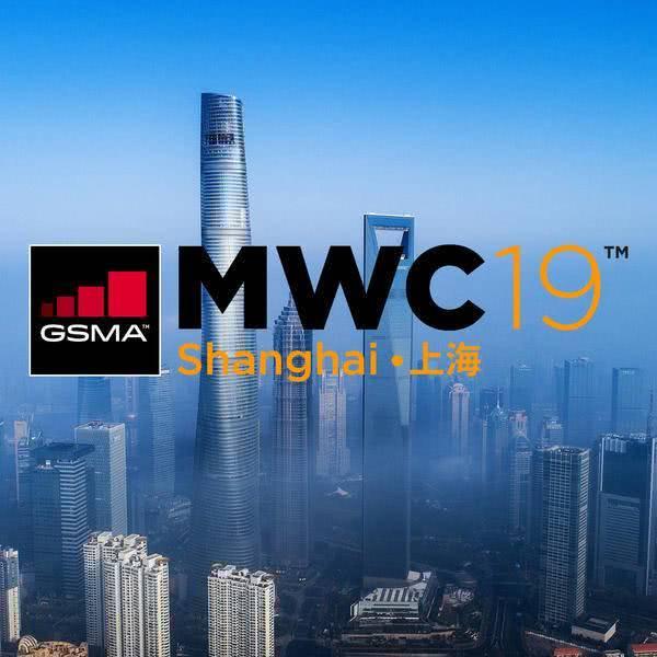 MWC19 上海:5G 能为智能驾驶带来什么?
