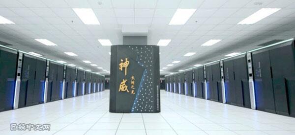 中国神威太湖之光列全球超算速度排名第三
