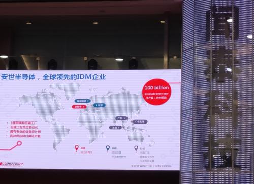 闻泰科技发布收购安世半导体方案,5G和半导体将