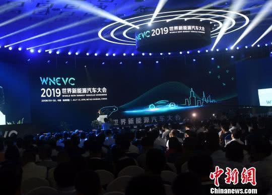 全球新能源汽车前沿及创新技术发布 智能驾驶雷达等16项入选