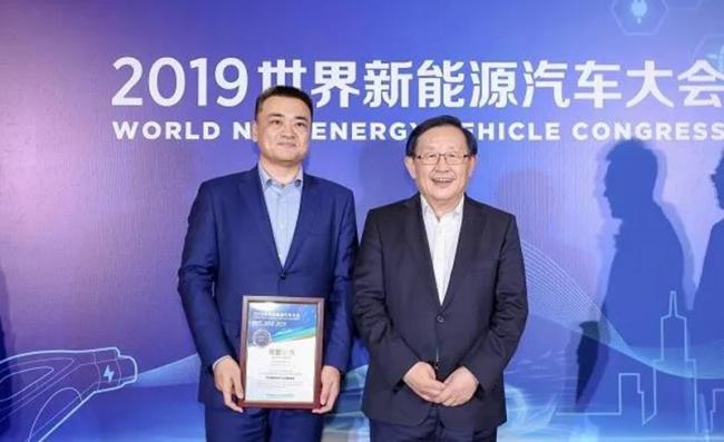 华为5G+C-V2X车载通信技术被评为全球新能源汽车创