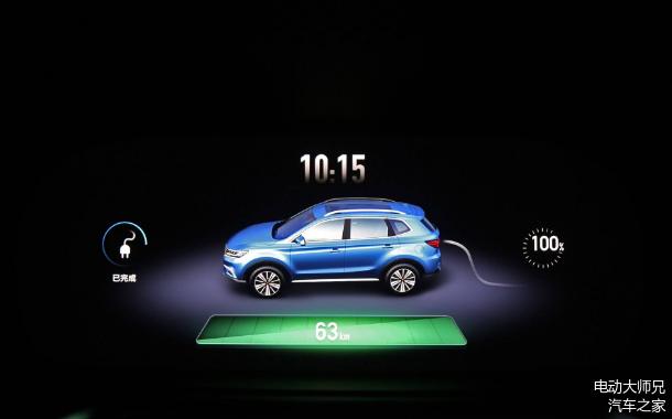 談談動力電池的兩種衰減,以及對電動汽車的影響