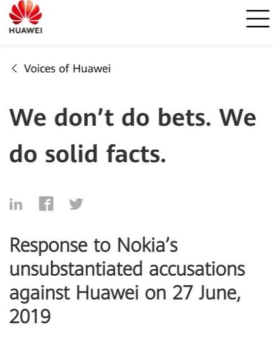 """华为回应诺基亚""""华为5G不安全论"""":我们不下赌"""