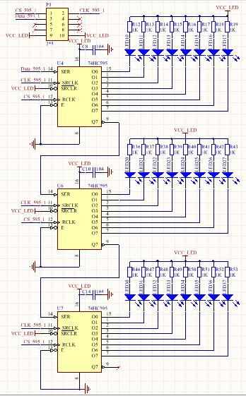 AVRWARE++开发笔记7:74HC595串行控制LED灯实验