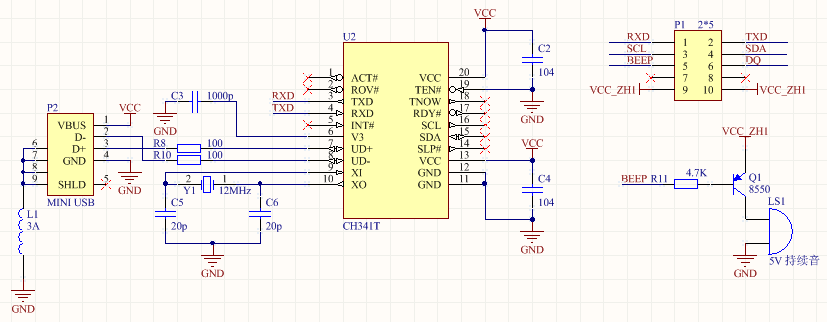 AVRWARE++开发笔记5:蜂鸣器驱动实验