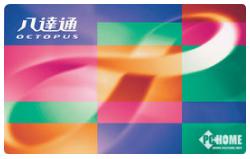 香港用戶終的Apple Pay將支持八達通卡