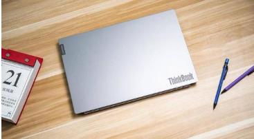 聯想全新品牌ThinkBook14s:兼顧工作與個性且年輕范兒