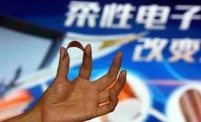 厚度只有頭發絲的1/4,中國科研團隊發布兩款柔性芯片