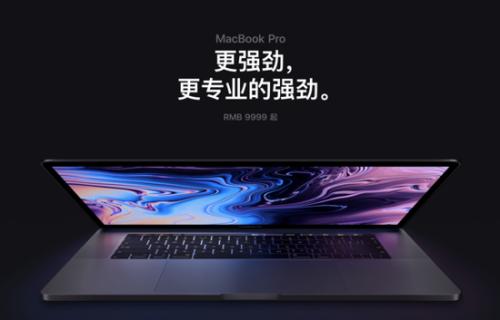 未過萬的蘋果13英寸MacBook Pro性能究竟如何?