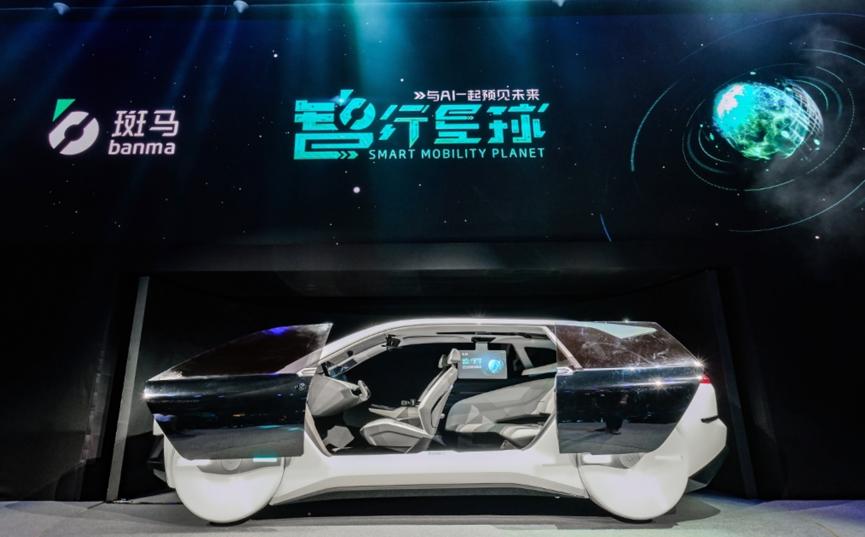 智能AI?可以變形?看車企眼中的未來汽車座艙什么樣