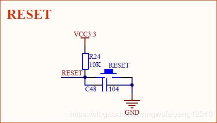 STM32开发笔记57: 复位电路设计
