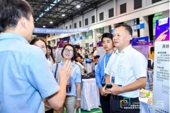 """上海高校研究生腦洞打開,""""Arm杯""""刮起創新風暴"""