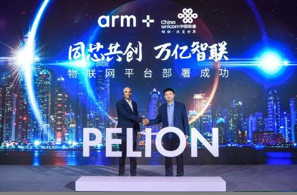 Arm Pelion物联网平台落地,率先选择了中国联通