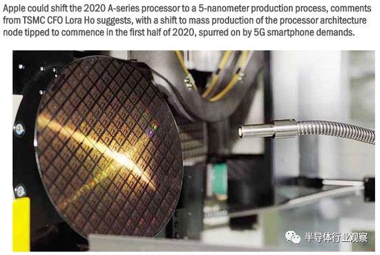 苹果A14引擎将成为台积电5纳米工艺的尝鲜者