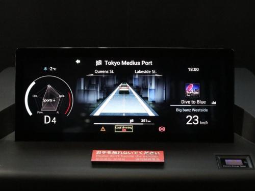 日本精机利用背光控制技术 使汽车显示屏的图像一目了然