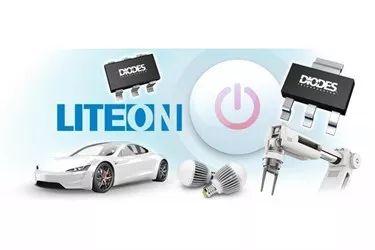 Diodes 将以4.2亿美元收购 Lite-On Semi