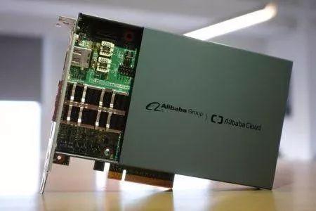 推动下一代云计算技术升级 阿里平头哥研发专用SoC芯片