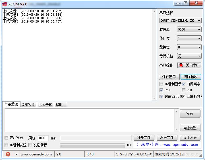 stm32之备份寄存器(BKP)应用(侵入检测中断)