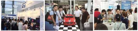 汽车电子技术展览会近日将在深圳会展中心举办