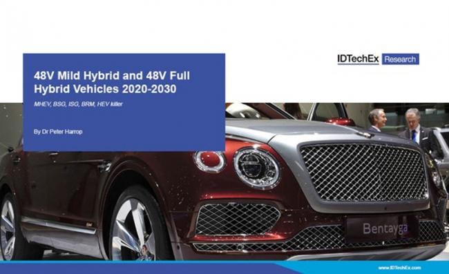 IDTechEx Research表示,48伏重度混合动力汽车即将面世